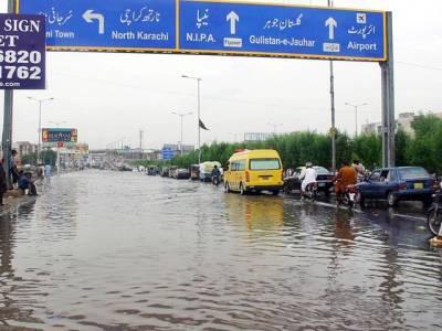کراچی کے مختلف علاقوں میں بارش'گرمی کا زور ٹوٹ گیا'شہریوں کا اظہارخوشی