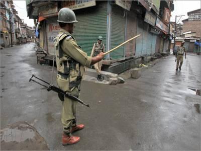 مقبوضہ کشمیرمیں غیر اعلانیہ کرفیو جاری، متعدد حریت رہنما گرفتار، بھارتی فوجیوں کے ہاتھوں اغوا نوجوان کی نعش برآمد