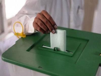 پنجاب حکومت کابلد یاتی انتخابات کیلئے الیکشن کمیشن سے رابطے کا فیصلہ ،بیلٹ پیپرز چھ کے بجائے دو کرنے کی استدعا