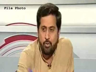 ایان علی نے مکمل میڈیکل ٹیسٹ کرانے سے انکار کردیا، جن کی جان طوطے میں ہے: فیاض الحسن چوہان