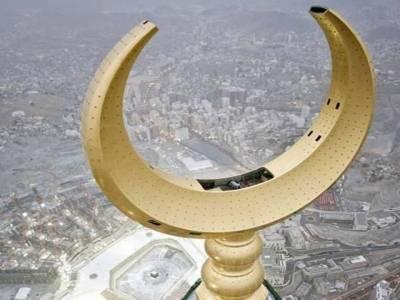 بیت اللہ کے سامنے ہوٹل کے ہلال میں ایک خصوصی کمرہ کس لئے بنایا گیا ہے؟جان کر آپ عش عش کر اٹھیں گے