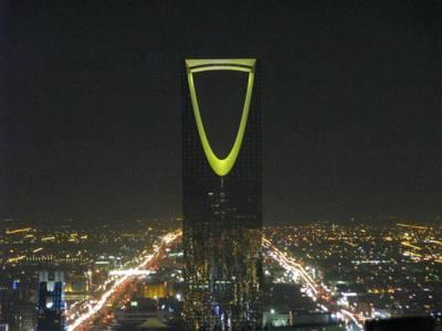 خبردار،سعودی عرب نے اپنے شہریوں کو وارننگ دےدی
