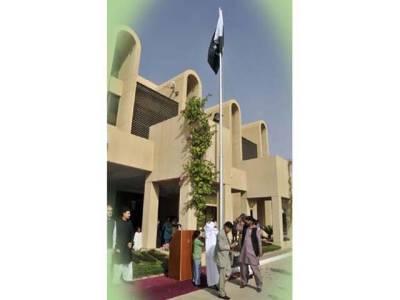 پاکستان کے مرحوم کمیونٹی ویلفیئر اتاشی معین الدین انور کی ریاض سفارتخانے میں غائبانہ نماز جنازہ ادا
