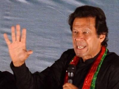بھارت میں 'را' نے جگہ جگہ الطاف حسین کی تصاویر لگوائی ہوئیں تھیں : عمران خان