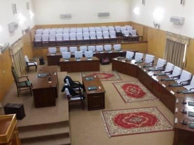 گلگت بلتستان کے وزیر اعلیٰ کا انتخاب آج ہو گا