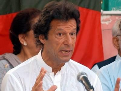 عمران خان نے قومی اسمبلی سے تین ہفتوں کی چھٹی لے لی
