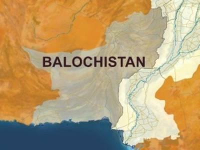 بلوچستان: مسلح کارروائیاں ختم کرنیوالوں کیلئے عام معافی اور امداد کا اعلان
