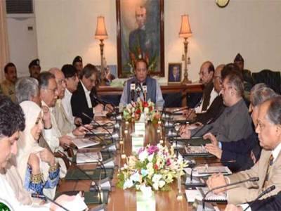 وزیراعظم کی آمدپروزیراعلیٰ ہاﺅس سندھ کے ملازمین ہی سکیورٹی رسک قرار، روکدیاگیا