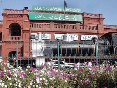 پاکستان ریلوے نے بزنس کلاس ٹرینوں کے کرایوں میں اضافہ کر دیا