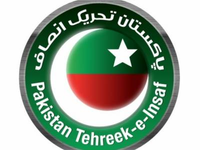 تحریک انصاف کا دھرنے کے دوران ارکان اسمبلی کو جاری تنخواہیں واپس کرنے کا اعلان