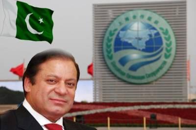 شنگھائی تعاون تنظیم میں پاکستان کو رکنیت مل گئی