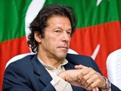 عمران خان نے خیبرپختونخواہ میں ریسٹ ہاﺅس کھولنے کی ہدایات جاری کر دیں