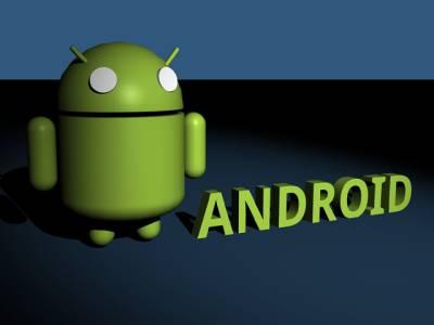 گوگل کا اینڈرائڈ آپریٹنگ سسٹم تو آپ نے ضرور استعمال کیا ہوگا لیکن کیا آپ کو لفظ اینڈرائڈ کا دلچسپ مطلب معلوم ہے؟