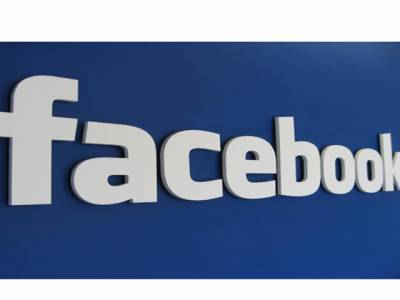 فیس بک میں زبردست تبدیلی، نیوز فیڈ میں کیا دیکھنا چاہتے ہیں، اب آپ خود فیصلہ کرسکتے ہیں! طریقہ جانئے