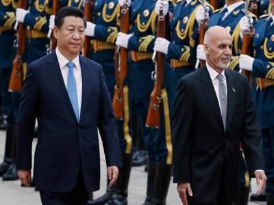 چین نے افغانستان کو سیکورٹی تعاون بڑھانے کی یقین دہانی کروا دی