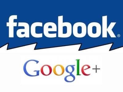 برازیل: نامناسب تصاویر نہ ہٹانے پر گوگل اور فیس بک کو جرمانہ