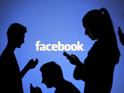 وہ تصاویر جو آپ کے دوستوں نے فیس بک پر چھپا کر رکھی ہیں، آپ کیسے دیکھ سکتے ہیں؟ جانئے