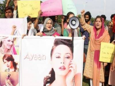 خرم کھوسہ کا این جی اوز کی خواتین کے ہمراہ ایان علی کے حق میں مظاہرہ