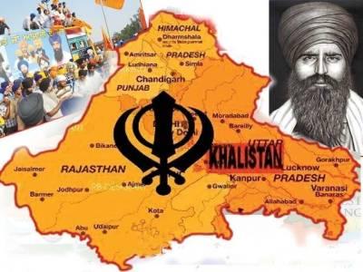 بھارت کے اپنے وجود کوخطرہ لاحق ہو گیا ،خالصتان تحریک آزادی زور پکڑ گئی