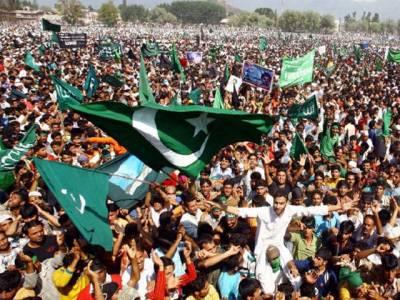بھارت نے مقبوضہ کشمیر میں ریلیوں اورپاکستانی جھنڈے لہرانے پر پابندی لگا دی