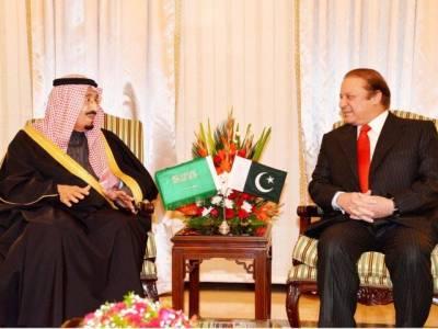 نواز شریف اور شاہ سلمان بن عبدالعزیز کی ملاقات ، سعود الفیصل کی وفات پر اظہار تعزیت