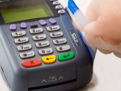 پولیس اہلکاروں کوکریڈٹ کارڈبناکردینانجی بینک کومہنگاپڑگیا