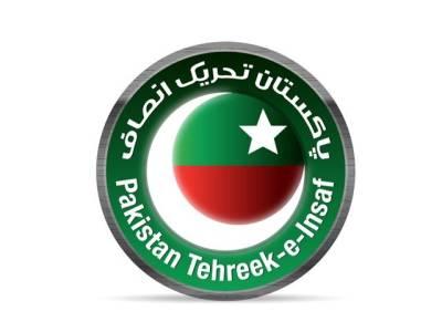 ضیا اللہ آفریدی کی گرفتاری'پی ٹی آئی کے پشاور سے منتخب بلدیاتی نمائندوں کامستعفی ہونے کا اعلان