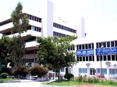 اردو یونیورسٹی کے لاہور کیمپس کا تنازع ،ہائی کورٹ نے صدر کو فیصلے کی ہدایت کردی ،ایل ایل ایم کا رزلٹ روک دیا