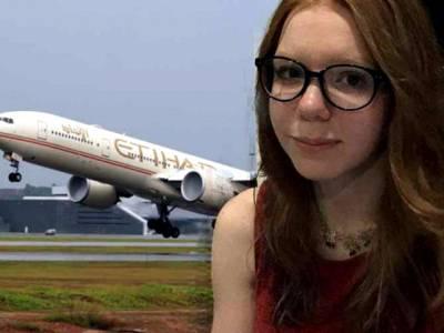 اس نوعمر لڑکی کو اتحاد ائیرلائن نے کس وجہ سے جہاز پر سوار ہونے سے روک دیا؟ جان کر آپ کو بھی یقین نہیں آئے گا