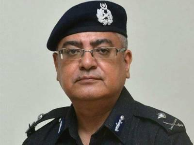 ایڈیشنل آئی جی کراچی مشتاق مہر نے عہدے کا چارج سنبھال لیا