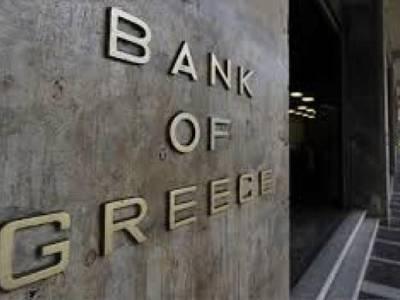 یونان میں تین ہفتے بعد بینک کھل گئےلیکن شہری پیسے نہیں نکلوا سکتے