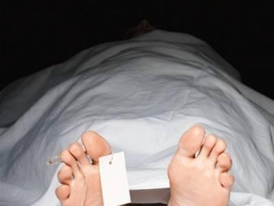 مردہ شخص دوبارہ زندہ ہو گیا، لوگ ڈر کر بھاگ گئے، ہسپتال میں دوبارہ انتقال