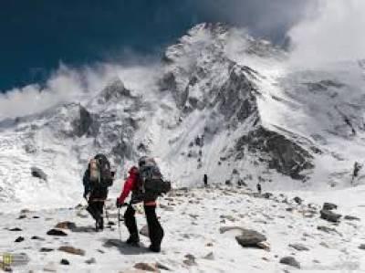 برفانی تودہ گرنے سے 2 غیرملکی کوہ پیما زخمی'سکردو منتقل کر دیا گیا