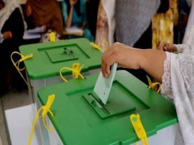حلقہ پی پی 100 میں ضمنی انتخابات ووٹوں کی گنتی مکمل،غیر حتمی نتیجہ آ گیا،ن لیگ نے ایک بار پھر میدان مار لیا