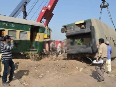 ٹرین کی بوگی پٹڑی سے اتر گئی، 2 حصوں میں تقسیم
