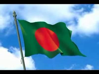بنگلہ دیش کا ایک گاﺅں انسانی سمگلنگ کا مرکز بن گیا