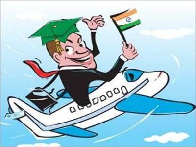 بھارت کو چین والا خطرہ لاحق ، 14سالوں میں 61ہزار امیر افراد ملک چھوڑ گئے