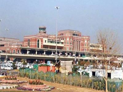 لاہورایئرپورٹ پر نائیجیرین شہری گرفتار،ہیروئن سے بھرے 80کیپسول پیٹ سے برآمد