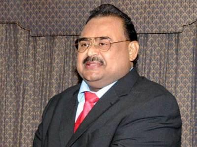 الطاف حسین پر غداری کے مقدمے کی درخواست، چیف جسٹس ہائیکورٹ نے 3رکنی بنچ بنا دیا