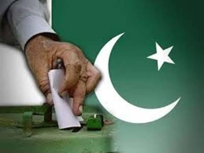 پشاور میں 29پولنگ سٹیشنز پر ری پولنگ کل ہو گئی ،انتخابی مواد عملے کے حوالے کر دیاگیا :محمد شعیب