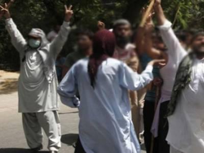 منہاج القرآن کے دفتر پر دھاوا، توڑ پھوڑ، طاہرالقادری کی فلیکس نذر آتش