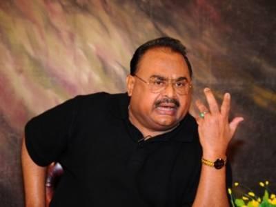 ایم کیو ایم کے قائد الطاف حسین کے وارنٹ گرفتاری جاری'عدالت کا گرفتار کر کے پیش کرنے کا حکم
