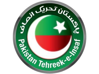 تحریک انصاف کا پنجاب اسمبلی میں مضبوط اپوزیشن کا کردار ادا کرنے کافیصلہ