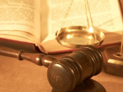 سول جج نے ڈی جی ایل ڈی اے کے وارنٹ جاری کردیئے ،گرفتار کرکے پیش کرنے کا حکم