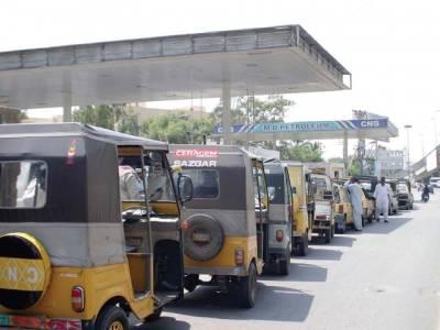 36 گھنٹے بعد ہی پنجاب کے سی این جی سیکٹر کی گیس بحال