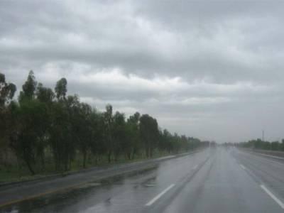 پنجاب اور کے پی کے دیگر شہروں میں بارش،موٹروے ترجمان نے اہم ہدایات جاری کردیں