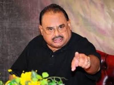 انسداد دہشت گردی کی عدالت نے الطاف حسین کو مفرور قرار دے دیا