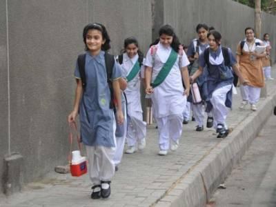آل پاکستان پرائیویٹ سکول ایسوسی ایشن نے سکول بند رکھنے کا اعلان کردیا