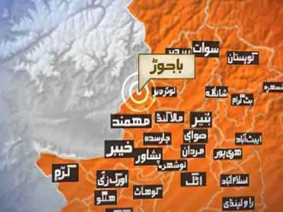 بارش کے باعث گھر کی چھت گرنے سے 6افراد جاں بحق ،5افراد زخمی