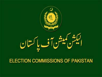 بریگیڈیئر (ر) عباس علی خان کو پنجاب کا الیکشن کمشنر مقرر کرنیکا فیصلہ